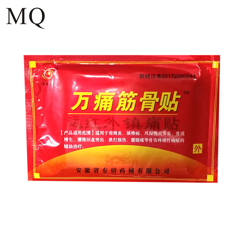 16Pcs/2bags Pain Relief Patch Orthopedic Plasters Medical Muscle Aches Muscular Fatigue Arthritis Joint Pain Body Massager
