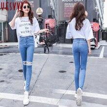 Yesvvt Летний стиль отверстие рваные джинсы Женщин jeggings прохладный джинсовые высокой талии брюки капри с Девушкой тощие черные джинсы