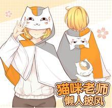 Hot Selling Anime Natsume Cat Teacher Cosplay Costume Coat Cloak