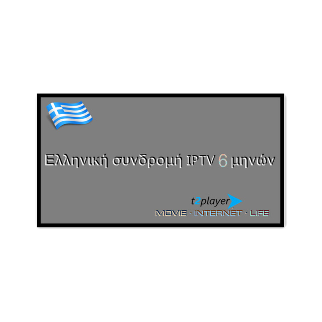 Free Greek IPTV Test Greece IPTV europe Streaming Subscription,IPTV List, Champion sports live iptv, 6Month
