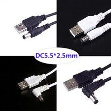DC Мощность Подключите USB преобразовать в 5.5*2.5 мм/DC 5.5×2.5 белый черный l Форма правой угол Jack со шнуром разъем USB кабель