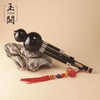 Chinese Traditional Professional Performance Full Red sandalwood Hulusi Three tone detachable Flute/dizi Key of C, B (With Case)