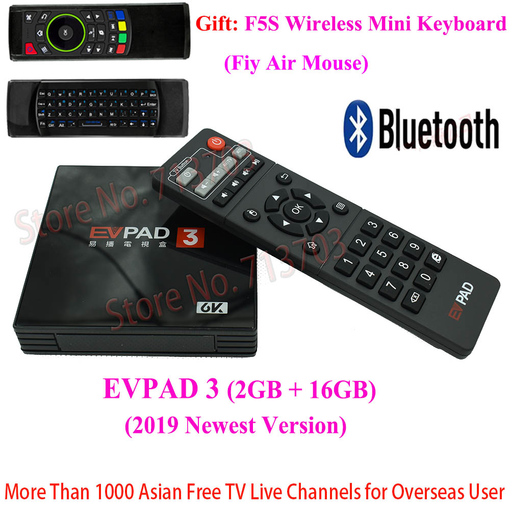 2019 New IPTV EVPAD 3 2g 16 gb 4 k Android 7.0 Smart TV Box Giapponese Coreano Cinese di Hong Kong malaysia Taiwan Indonesia Canali TV