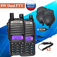 2pcs Walkie Talkie BAOFENG UV 82 New Version UV 82HX Dual Band UHF VHF137 174 400