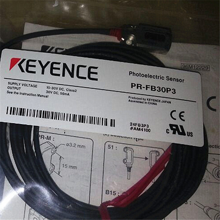 Photoelectric sensor PR-FB30P3 Warranty For Two YearPhotoelectric sensor PR-FB30P3 Warranty For Two Year