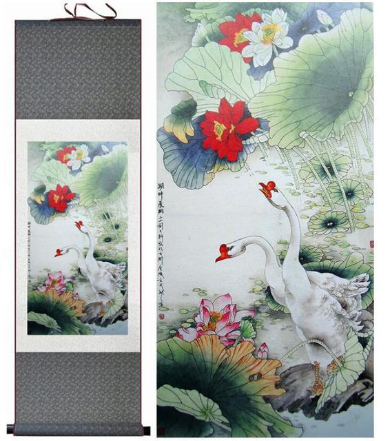 Lotus Flower And Goose Traditional Chinese Art Painting Chinese Ink
