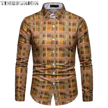 цена на Men's Long Sleeve Oxford Plaid Striped Button Down Dress Shirt with Single Chest Pocket 100% Cotton Leisure Office Work Shirts