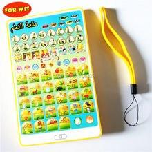 New English + Arabic Mini IPad Design Toys Tablet, Children Learning Machines, Islamic Holy Quran Toy,Worship Word Letter,AL