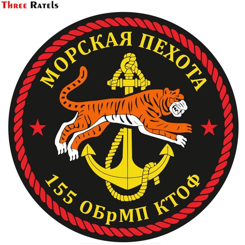 Three Ratels TZ-1709#15*15cm Marine Corps 155 Obrmp Tof Car Stickers Funny Car Sticker Auto Decals