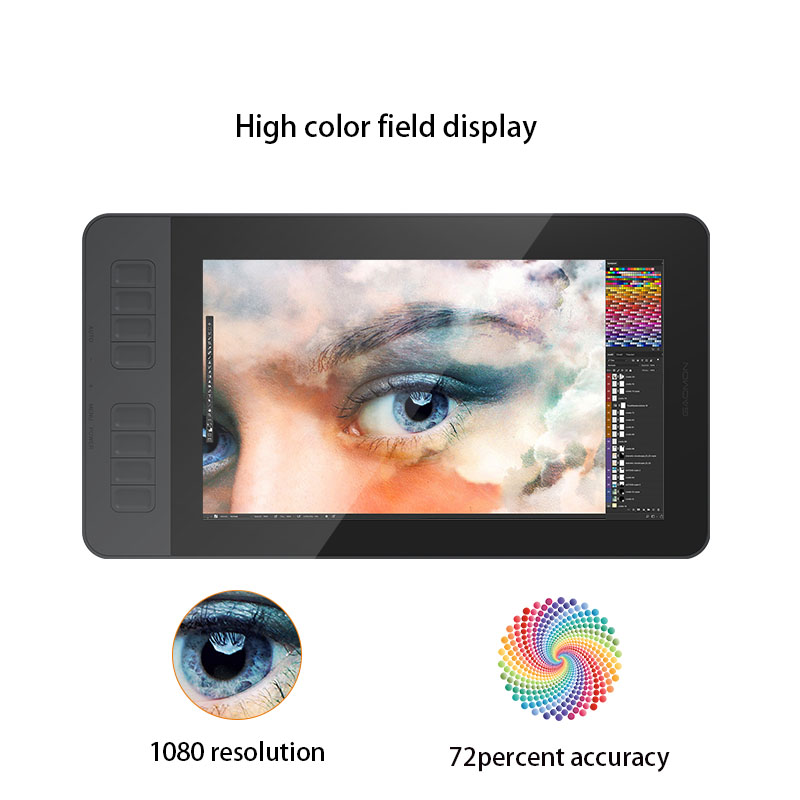 GAOMON PD1161 IPS HD Graphics Drawing Digital Tablet with 8192 Level Pen Pressure Passive Stylus (Black) 5