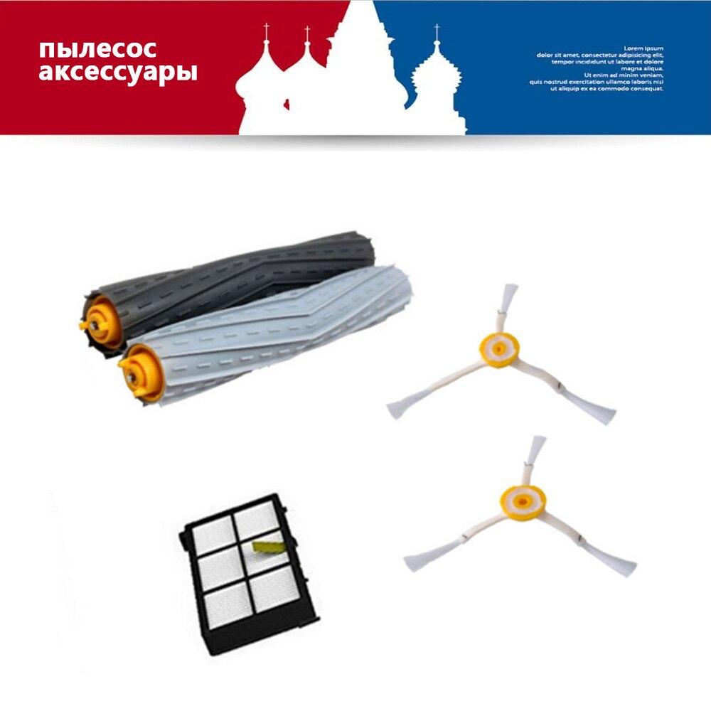 1set Tangle-Free Debris Extractor + 1 Hepa filter + 2 side brush for iRobot Roomba 800 900 Series 870 880 980