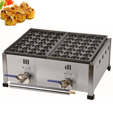 BEIJAMEI Gas takoyaki grill equipment two plates commercial gas takoyaki making machine Japanese Style Takoyaki maker