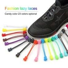 19 цветов без галстука шнурки для обуви эластичный замок кружева системный замок спортивные шнурки бегуны кроссовки бейсбольная обувь со шнуровкой