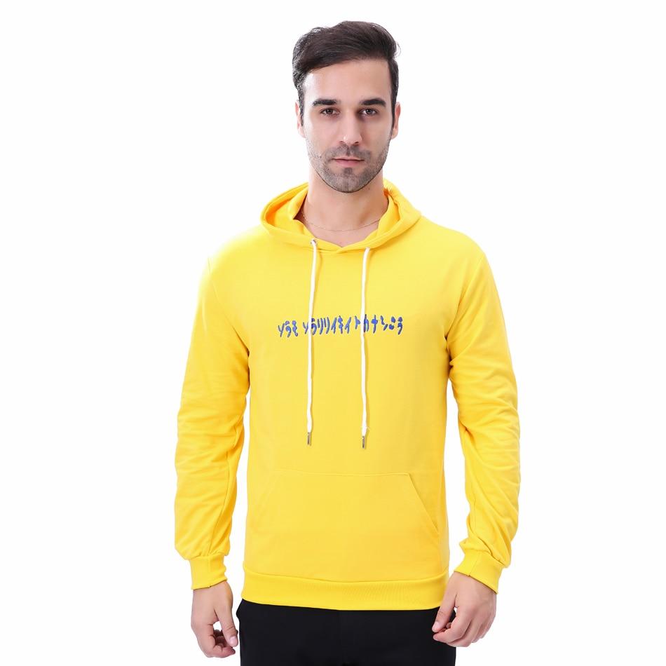 2018 Casual Mens Letter Sweatshirts Autumn New Fashion Brand Mens Hoodies Slim Fit Hooded Pullover Sweatshirt Yellow 4XL