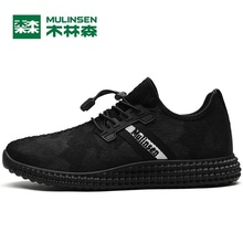 Mulinsen Brand New autumn Men Camouflage cloth Sport Running Shoes Outdoor Breathable Sports Shoes Training Sneakers 270070