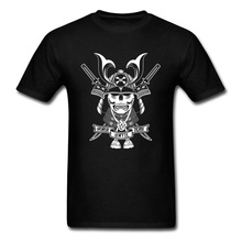 Honor Until Death Samurai Cross Sword T Shirt Men Black Skull Punk Crazy T-Shirts Cool Tees Doom T-Shirt Japan