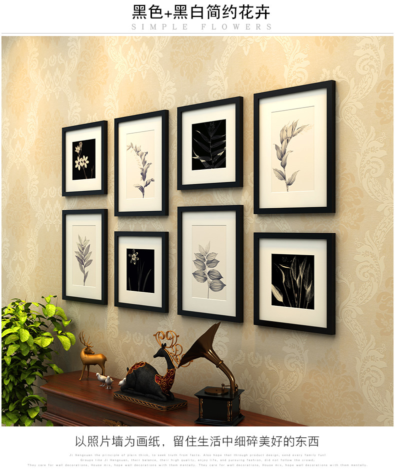 Colorized Tree Theme Black Wall Photo Frames For Picture 8 pcs/set ...
