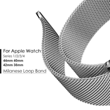 Milanese Loop Band For Apple Watch 44mm 40mm 42mm 38mm Link Bracelet Metal Stainless Steel Strap for iWatch series 1 2 3 4 все цены