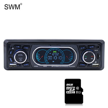 SWM Cassette Player Car Audio Bluetooth Handsfree Multimedia Radio Mp3 Phone Charge FM AUX TF USb Auto Stereo