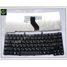 Clavier russe pour Acer Extensa 4220 4230 4420 4630 5220 5520 5230Z 5620 TRAVELMATE 4520 5710 4520 5710 5720 7320 RU Noir