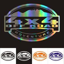 Стикер для автомобиля s 4X4, 3d-стикер для бездорожья, приключений, светоотражающая водонепроницаемая наклейка для стайлинга автомобиля, стик...