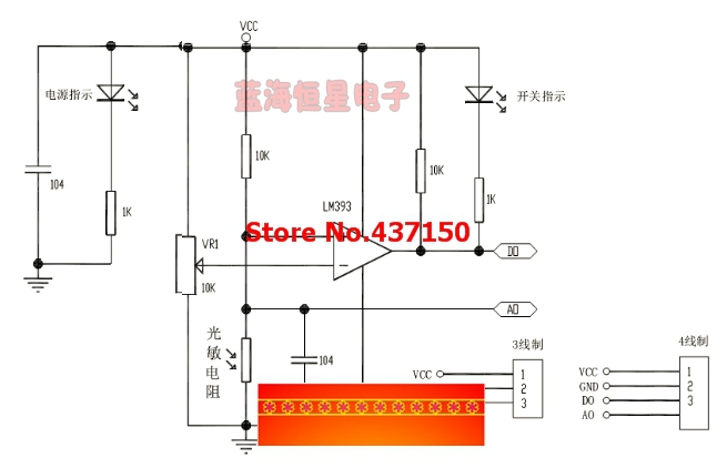 1pcs , Photoresistor light sensitive light detector sensor module ...