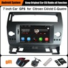 New No Disc 7 Inch Digital Touch Screen Car DVD GPS Player With BT DVR TPMS