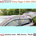 car body cover Stick lamp plastic Window glass Wind Visor Rain/Sun Guard Vent part 4pcs for Chery Tiggo3 Tiggo 3 2014 2015 2016