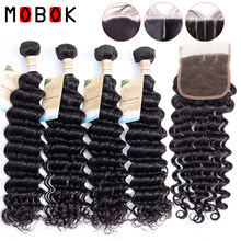 MOBOK Brazilian Deep wave Bundles with Closure Hair Bundles of Hair with Closure 4 Piece Bundles with Closure(China)