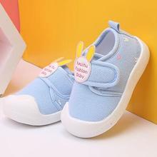 Детская обувь наивысшего качества; детская прогулочная обувь; ; KBS