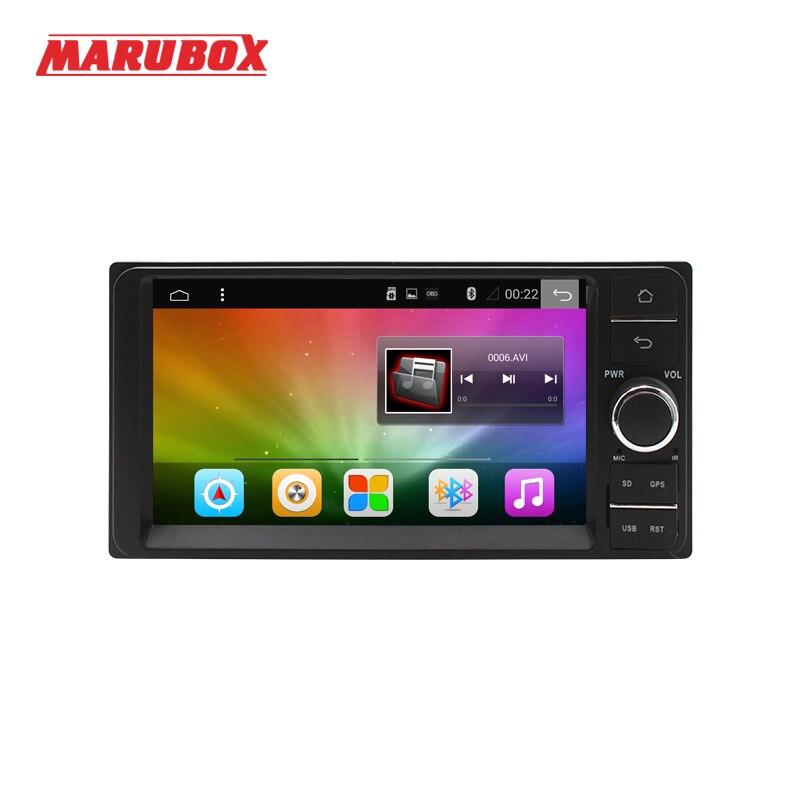 Marubox M701DT8 Car Multimedia Player For Toyota Universal 2Din Eight Core Android 7.1 2GB RAM 32GB ROM GPS Radio Bluetooth IPS