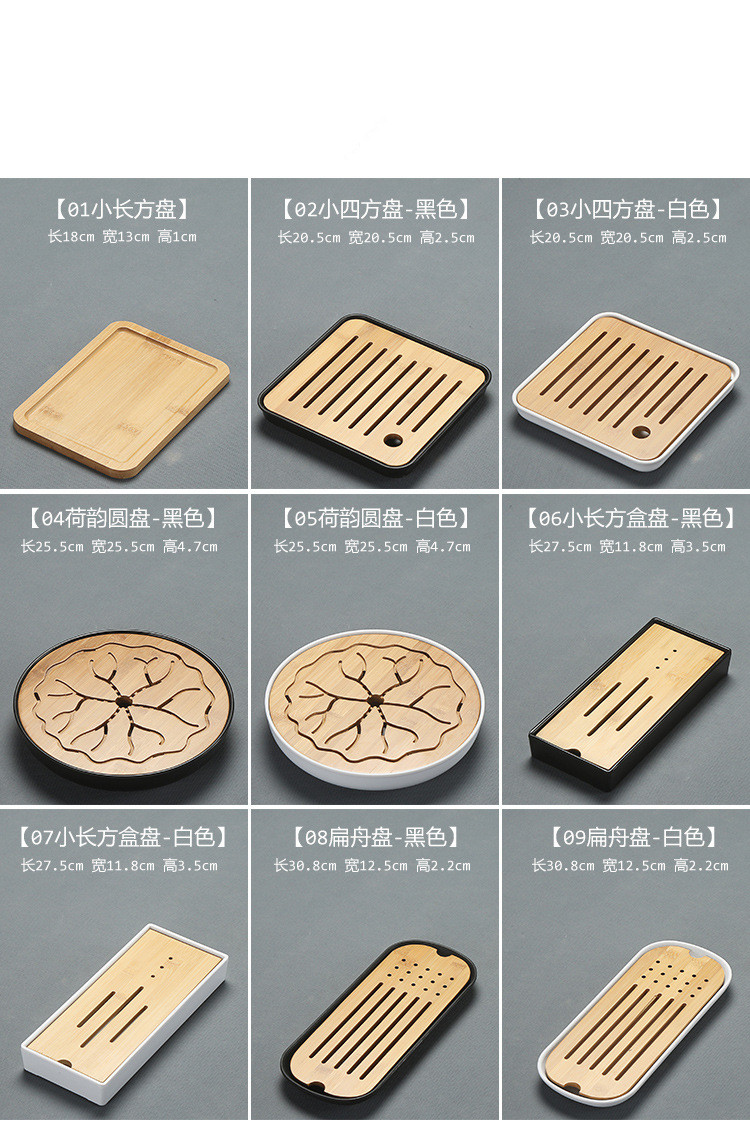 Bamboo Gong Fu Tea Trays 4