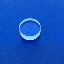 1PC 9mm średnica optyczny ogniskowej długość 75mm Plano wypukła achromatyczne soczewki kubularskie optyka soczewki ze szkła Element