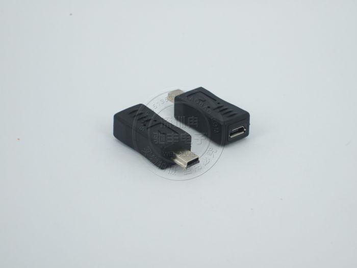 miniUSB female revolution MicroUSB adapter turn micro 5P female converter plug a T-connector