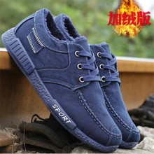New winter plus velvet canvas sneakers shoes mens casual low to help warm padded cloth boots