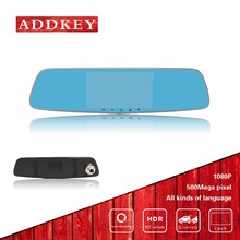 ADDKEY car camera Novatek 96655 rearview mirror car dvrs dual lens full hd 1080P video recorder