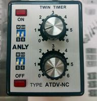 Anly Double Relay Atdv Nc Free Shipping
