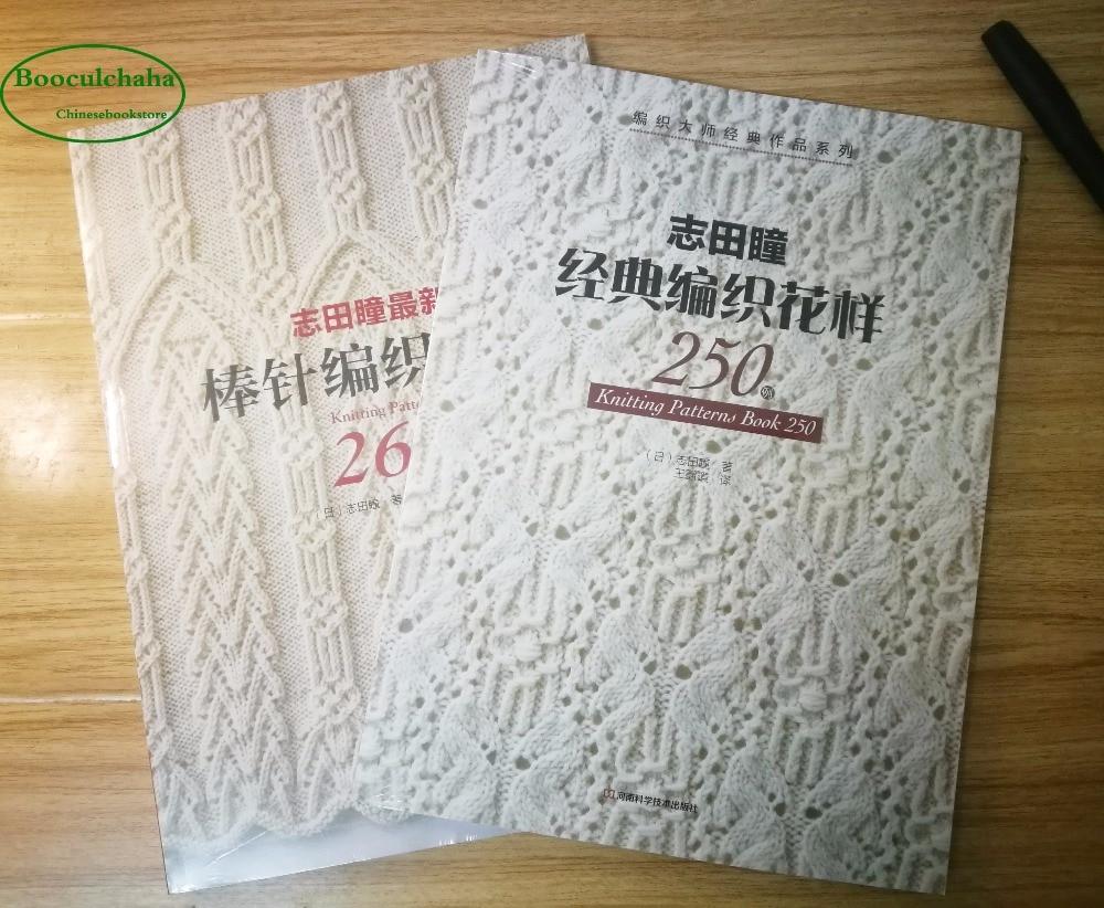 Booculchaha HITOMI SHIDA Knitting Patterns Book 250 260 Japanese ...