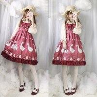 2018 Vintage Cute Lolita Girls Red JSK Dress Kawaii Duck Bowknot Print Sleeveless Dress Women Ruffle Trim Suspender Dress /Shirt