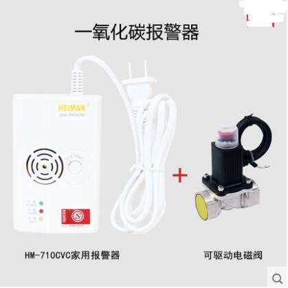 ФОТО AC 5 years lifespan HEIMAN Standalone independent home security combustible  gas alarm detector alert with gas control valve