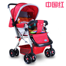Baby stroller can sit down baby stroller ultra portable folding umbrella car four wheel big stroller factory direct