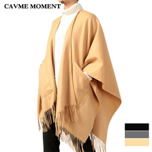 CAVME 100% Wool Solid Color Poncho with Pockets Women Wearing Scarves for Ladies Beige Black Gray Wraps Shawls 160*120cm 415g