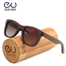 1a8aa2ed33 Brand Retro Bamboo Sunglasses Women And Men With Gradient Gray Polarized  Lens Glasses As Best Men s Luxury Gifts YB40D