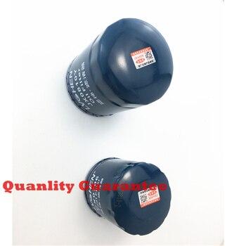 JX0710 Oil filter + CX0706 Fuel filter, Laidong diesel engine LL380T, LL380BT, KM385T, KM385BT filters CX0706 JX0710