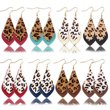 Retro Leopard Leather Drop Earrings For Women Trendy Double Layers PU Leaf Fashion Jewelry Gifts Wholesale