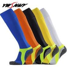 Мужские Профессиональные уличные спортивные теплые носки до