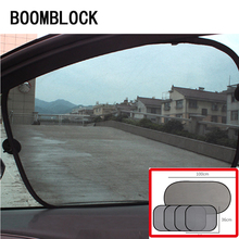 BOOMBLOCK Car Window Windshield Sun Shade Covers Net For Peugeot 307 206  Jeep Ford Focus 2 197a8f6e0fef