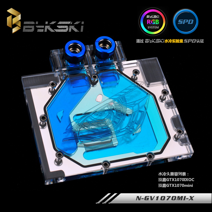 Amicable Bykski N-gv1070mi-x Full Coverage Pmma Graphics Card Water Cooling For Gi Gabyte Gtx1070ixoc . Computer Components