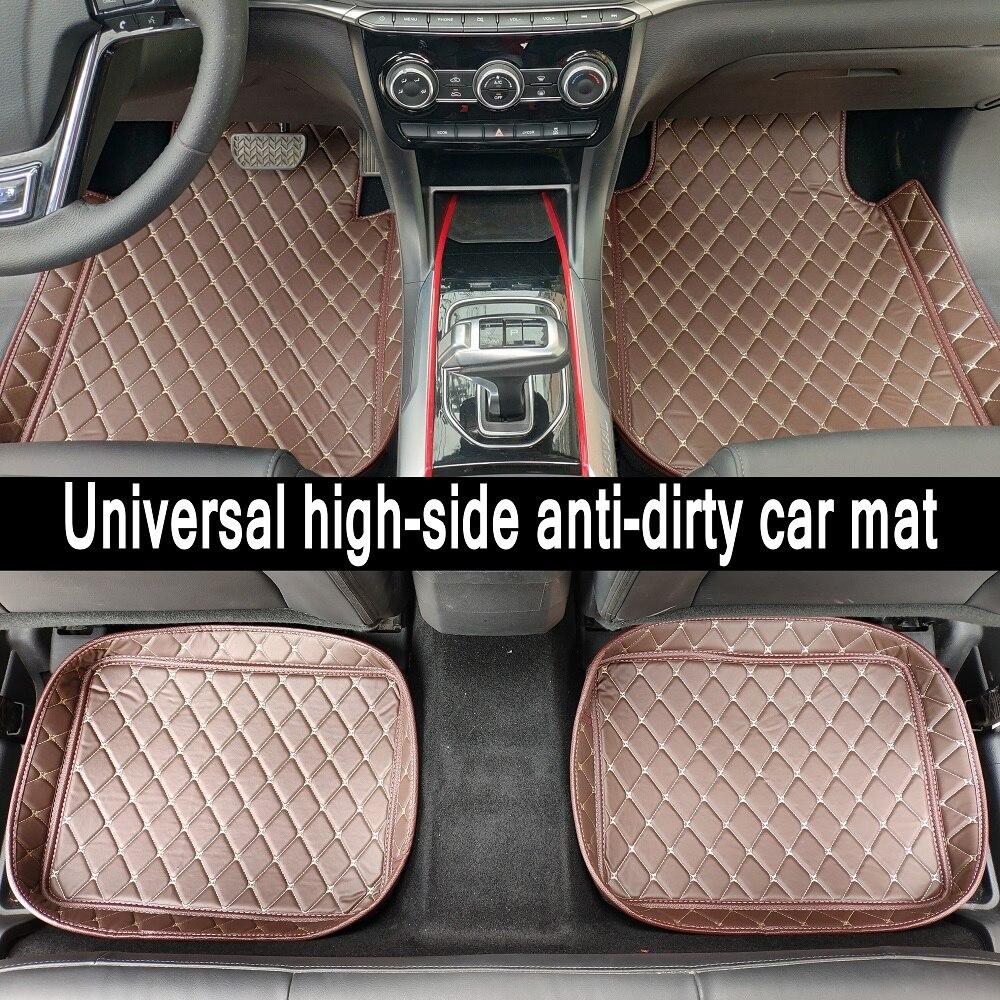 CARFUNNY Universal Car floor mats for RHD/LHD Chery A3 A5 E3 QQ QQ3 QQ6 Arrizo 3 Arrizo 7 Fuwin 2 car styling carpet floor mats(China)