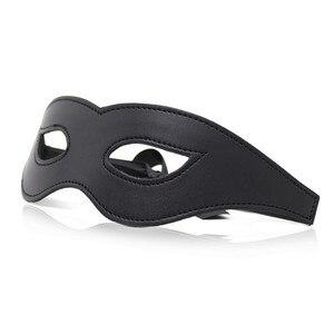 Image 1 - Adult Blindfold Adult Games BDSM Bondage Erotic Sex Toys Leather Sleeping Eye Mask Sex Tools for Men Woman